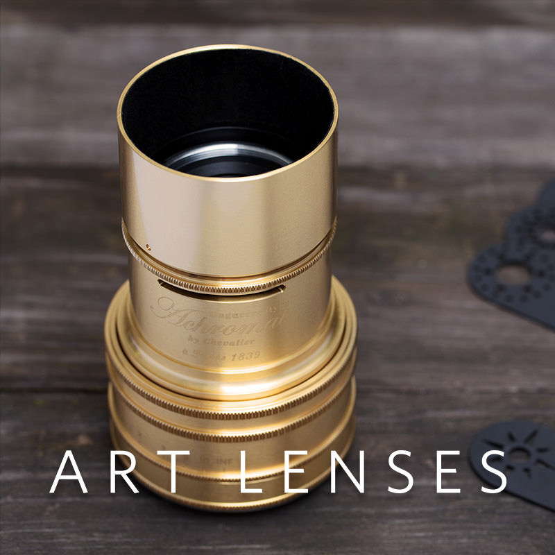 Art Lenses